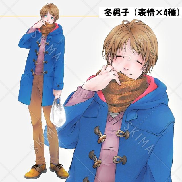 冬男子(表情4パターン)