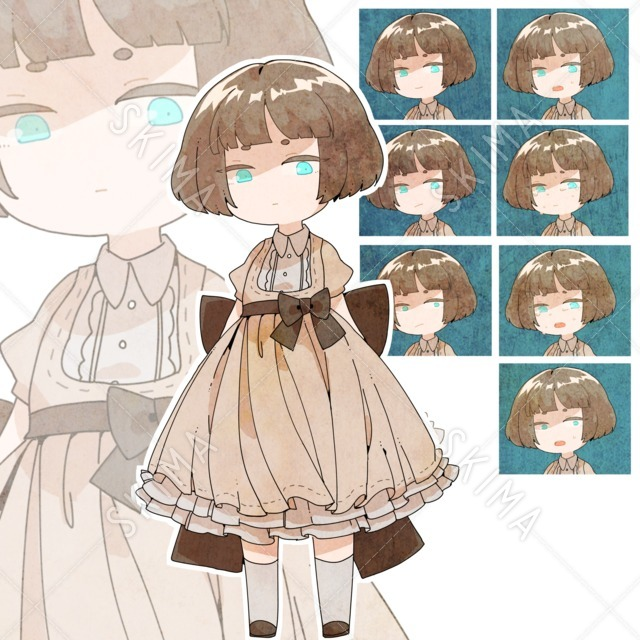 Chocolate color