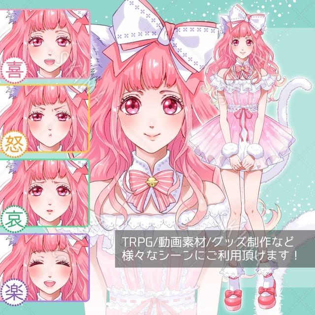 猫耳・女性キャラクター(表情5種類)