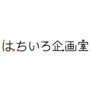 現役デザイナーのロゴ制作