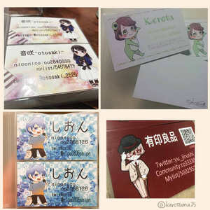 名刺デザインから印刷お届けまでいたします!
