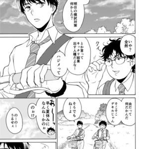 漫画作成(白黒)