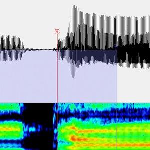 UTAU音源の原音設定します!