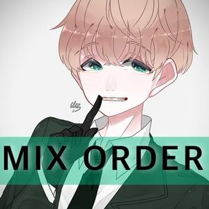 MIX依頼 歌ってみた mix order