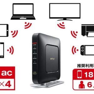 インターネット、wifi回線条件に合う回線探します。
