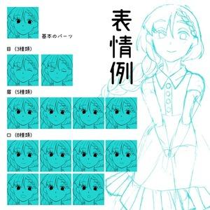 【オプション】顔グラ追加パーツ キャラクターにもっと豊かな表情を!