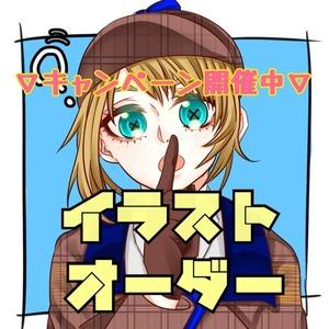 オーダーメイド♡アイコン